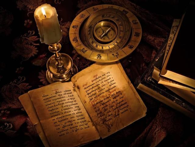 Обучения черную магию
